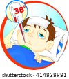 Sick boy in bed with symptoms of fever and thermometer in his mouth - stock vector
