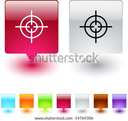Sight glossy square web buttons. - stock vector
