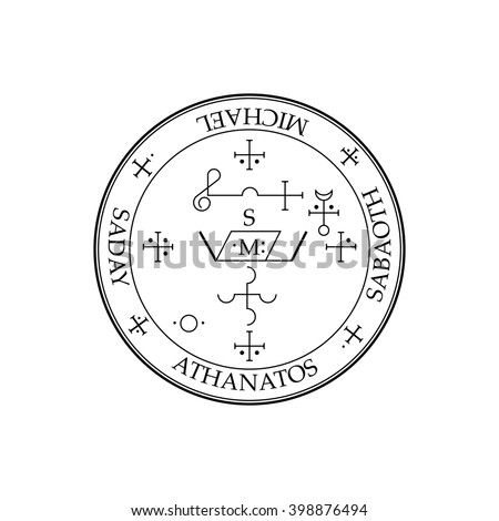7 Archangels Symbols  Archangels Names and Meanings  7