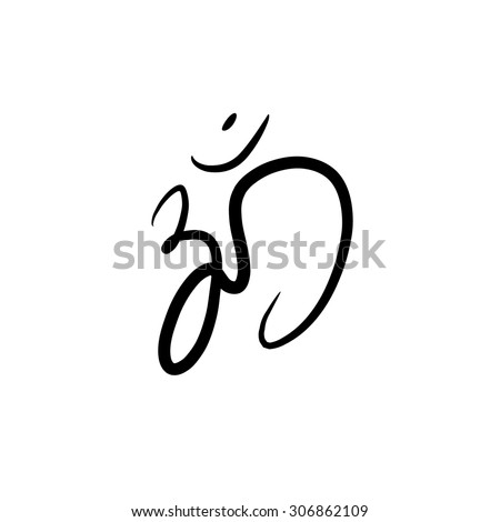 Sign Om vector. Hand drawn symbol of Buddhism and Hinduism religions - stock vector