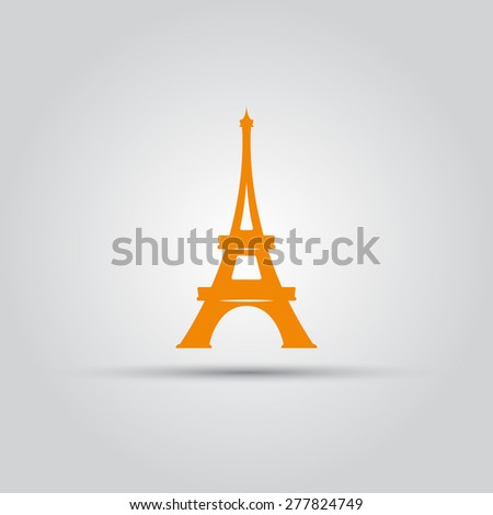 Eiffel Tower Silhouette Drawing Silhouette Eiffel Tower in