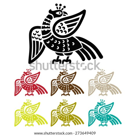 Silhouette Fire Bird Phoenix. Phoenix Ancient Symbol. Template To Icon, Logo, Print, With Options For Color. Isolated Vector Set.  Phoenix Images. Phoenix Bird Art. Phoenix Tattoos. Phoenix Charm. - stock vector
