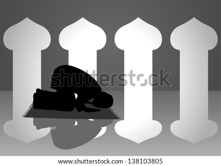 Silhouette illustration of a moslem man praying in the mosque - stock vector