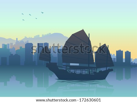 Silhouette illustration of Junk boat in Hong Kong - stock vector