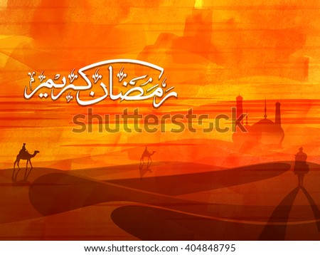 Silhouette of Arabian men riding camel on desert in front of a Mosque and Arabic Islamic Calligraphy of text Ramadan Kareem for Holy Month of Muslim Community celebration. - stock vector