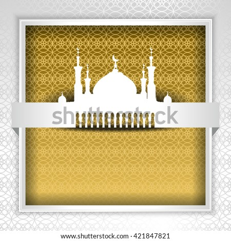 Silhouette of Mosque with minarets and Arabic ornament for celebration of Ramadan Kareem. - stock vector