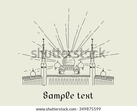 Silhouette of mosque with minarets. Ink painted sketch for Islamic holiday. Concept for celebration for Mawlid birthday of prophet Muhammad, holy month of Ramadan Kareem, Eid Mubarak - stock vector
