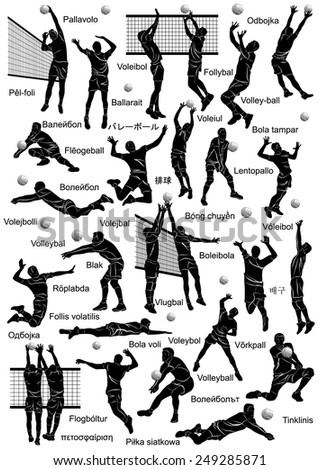 Silhouette of volleyball players in action with name of the game written in different languages. - stock vector