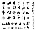 Silhouettes of  Different  Christmas icon - stock vector