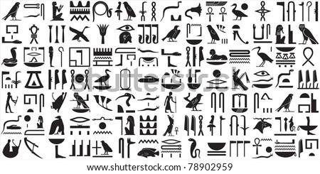 Simple Egyptian Hieroglyphics Egyptian Hieroglyphs Set 2