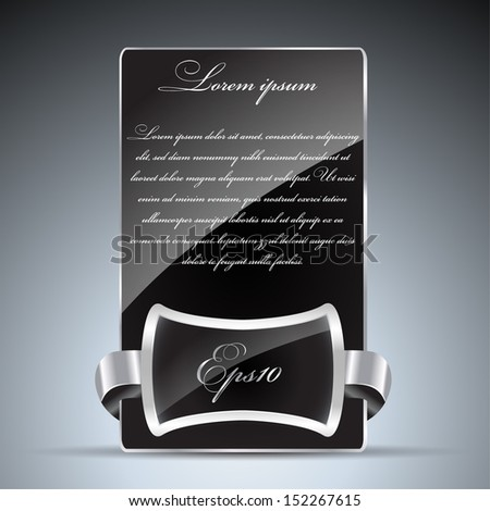 Silver luxury label on dark background(vector stickers) - stock vector