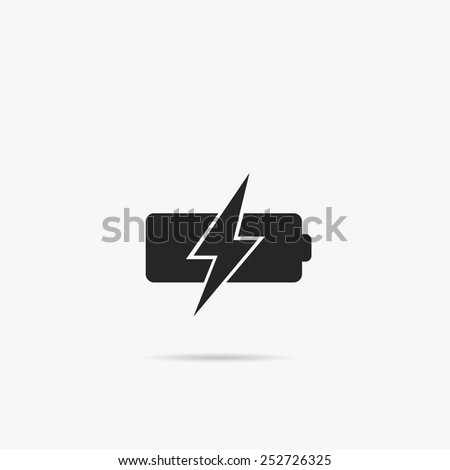 Simple battery icon. - stock vector