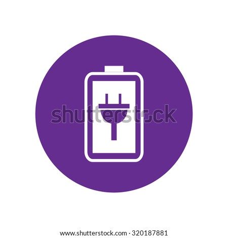 Simple battery icon. Battery charge icon. - stock vector