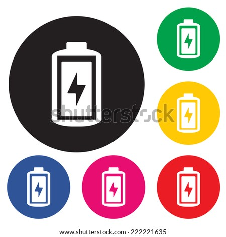 Simple illustrated battery icon with charge level. - stock vector