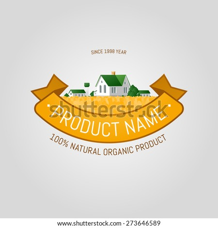 simple label template - stock vector