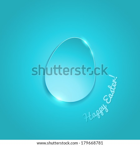 Simple shiny flat egg on gradient background - blue-green color. Good for Easter design. - stock vector