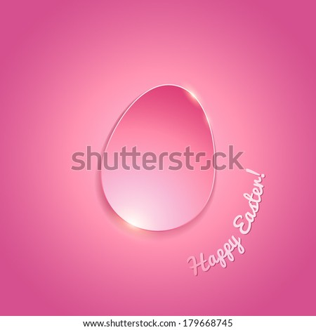 Simple shiny flat egg on gradient background - pink color. Good for Easter design. - stock vector