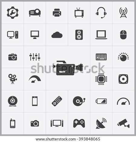 Simple technology icons set. Universal technology icon to use for web and mobile UI, set of basic technology elements  - stock vector