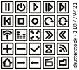 Simplistic single color media buttons set, vector. - stock vector