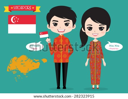 Singapore boy and girl in traditional costume - stock vector