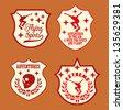 skateboarding embroidery badge vector art - stock vector
