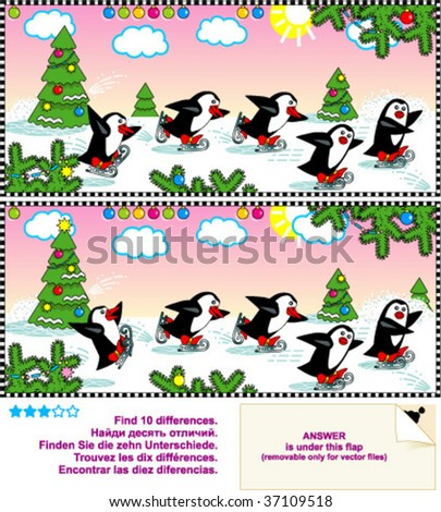 Skating penguins. Spot the differences visual puzzle. - stock vector