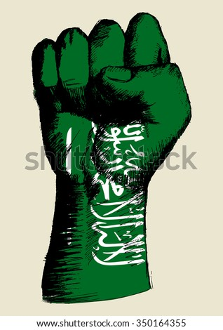 Sketch illustration of a fist with Saudi Arabia insignia - stock vector