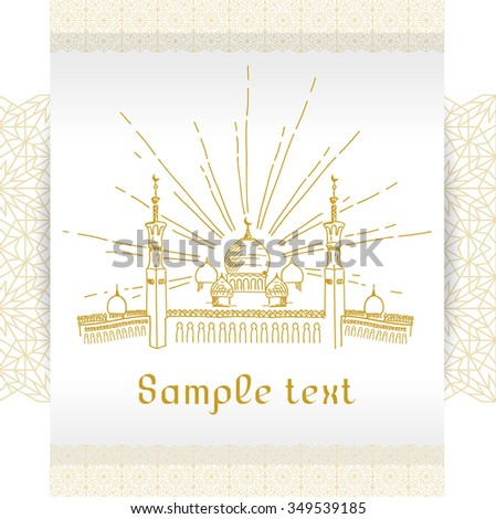 Sketch Silhouette of mosque with minarets with Arabian style Ornament. Concept for Islamic Muslim holiday for celebration Mawlid birthday of prophet Muhammad, holy month of Ramadan Kareem, Eid Mubarak - stock vector