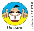 Smiling cartoon man (cossack)in Ukrainian traditional clothes   showing thumbs up. Ukrainian flag in background. Separate layers. - stock photo