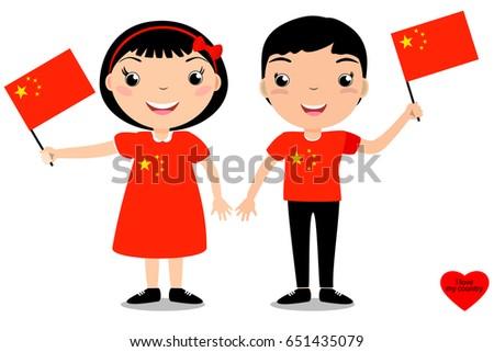 china mascots coloring pages - photo#26