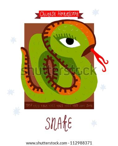 snake. horoscope vector drawing. - stock vector