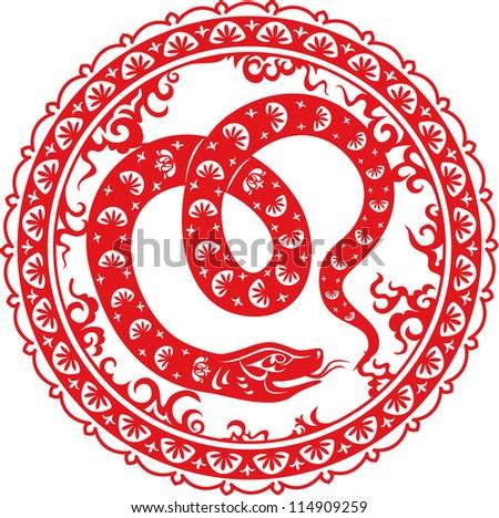 snake year 2013. Chinese zodiac symbol. - stock vector