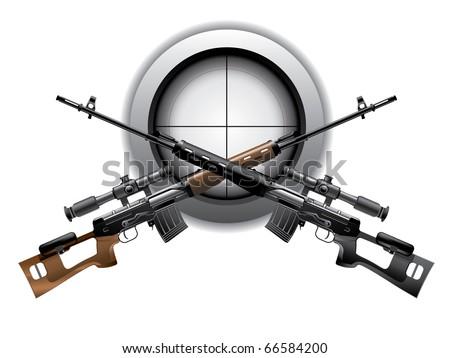 Sniper rifle vector - stock vector