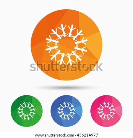 Snowflake Artistic Sign Icon Christmas New Stock Vector 2018