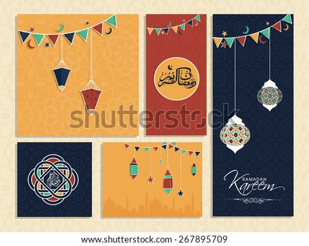 Social media and marketing banners or card for holy month of Muslim community, Ramadan Kareem celebration. - stock vector