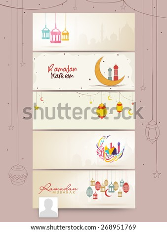 Social media and marketing header, banner or ads for holy month of muslim community, Ramadan Kareem celebration. - stock vector