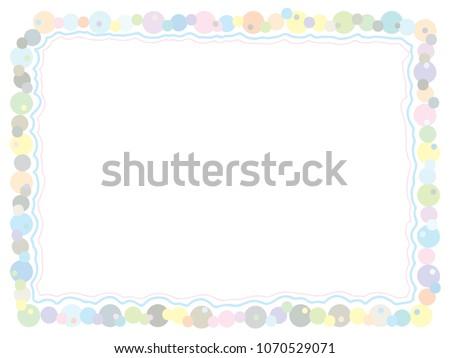 Soft Pastel Rectangular Frame Consists Various Stock Vector ...
