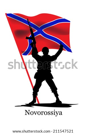 Soldier with  submachine gun on  background of the flag of Novorossiya - stock vector