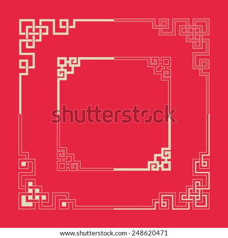Some frames,lines and patterns of chinese style. - stock vector