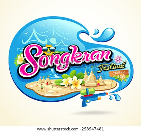 Songkran Festival Period of April, in the summer of Thailand with water, pagoda sand, design background, vector illustration - stock vector