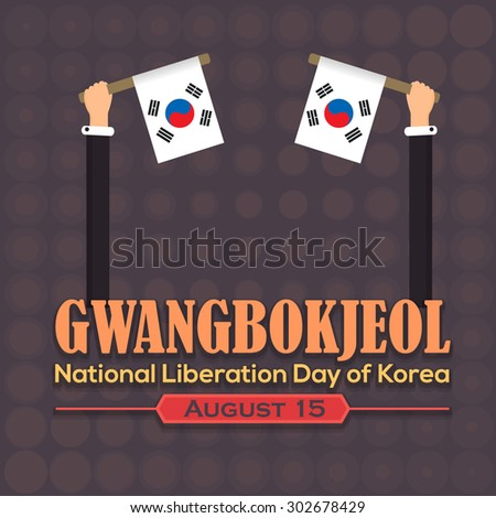 """South Korea Flat Style Celebration Card and Greeting Message Poster Design, Background, Badges - """"Gwangbokjeol"""" English """"Liberation Day of Korea"""" - Hands hold Korea Flags - stock vector"""