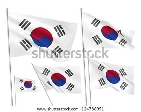 South Korea vector flags. A set of 5 wavy 3D flags created using gradient meshes. - stock vector