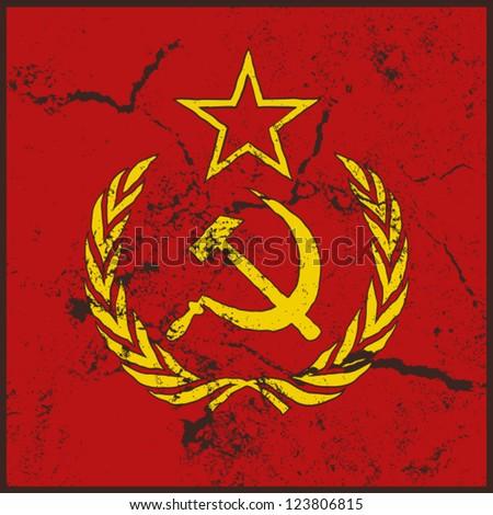 Soviet Red Star - stock vector