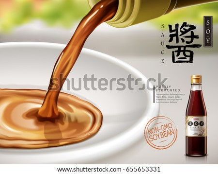 soy sauce ad with Chinese word sauce, sauce flow elements, dinner table background, 3d illustration