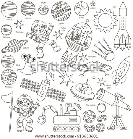 Space Elements Set Collection Coloring Book Stock Photo (Photo ...