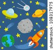 Space pattern. Seamless pattern cartoon space. - stock photo