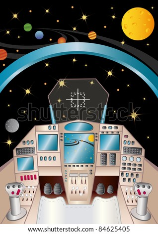 spaceship interior in the universe, vector illustration - stock vector