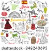 Spain doodles elements. Hand drawn set with spanish food paella, shrimps, olives, grape, fan, wine barrel, guitars, music instruments, dresses, bull, rose, flag and map, lettering. doodle set isolated - stock vector