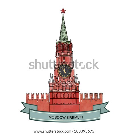 Spasskaya tower, Red Square, Kremlin, Moscow, Russia. Moscow City symbol. Travel icon vector hand drawn sketch illustration. - stock vector