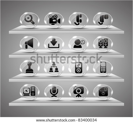 Speach web icons ,Website Icons set ,internet Transparent Glass Button - stock vector
